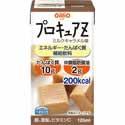 【「ケース販売」日清 プロキュアZ ミルクキャラメル味 125ml×18本】※税抜5000円以上送料無料