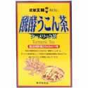 【健食沖縄オリジナル 醗酵ウコン茶 2g×20包】※税抜5000円以上送料無料