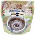【黒糖塩ココア 150g】※税抜5000円以上送料無料