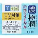 【肌研 極潤 UVホワイトゲル SPF50+ PA++++ 90g】※税抜5000円以上送料無料