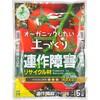 【花ごころ 連作障害リサイクル材 5L】