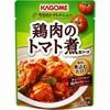 【カゴメ 鶏肉のトマト煮用ソース 240g】
