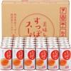 【「ケース販売」美味しいすっぽんスープ 190g×30本】