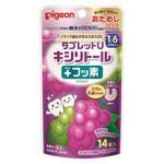 【ピジョン 親子で乳歯ケア タブレットU キシリトール+フッ素 ぶどうミックス味 14粒】
