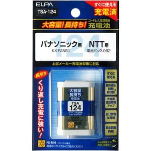 【大容量長持ち充電池 TSA-124 1コ】[代引選択不可]