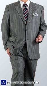 大きいサイズ スーツ/FICCE COLLEZIONE オールシーズン2ツボタンビジネススーツ/メンズ/2L 3L 4L 5L/キングサイズ/▽送料無料/ssst