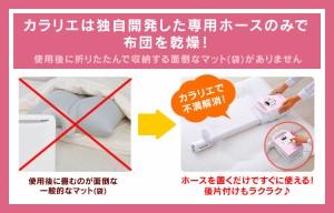 ふとん乾燥機 カラリエ 布団乾燥機 マット不要 乾燥機 FK-C2 ホワイト ピンク アイリスオーヤマ c2 C2