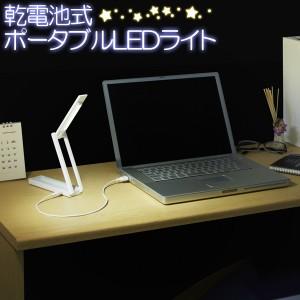 乾電池式ポータブルLEDライト LSM-55アイリスオーヤマ【送料無料】【●2】