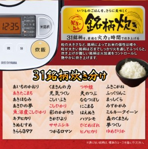 炊飯器 5.5合 米屋の旨み 銘柄炊き ジャー炊飯器 RC-MA50-B 送料無料 炊飯ジャー 炊き分け機能搭載 31銘柄炊き分け 極厚火釜 大火力 煮込