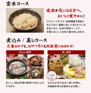 炊飯器 5.5合 米屋の旨み 銘柄炊き ジャー炊飯器 RC-MA50-B  炊飯ジャー 炊き分け機能搭載 31銘柄炊き分け