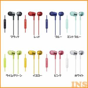密閉型インナーイヤーレシーバー MDR-EX150IPイヤホン インナーイヤー型 密閉型 iPod/iPhone/iPad用 ダイナミック型 音楽 ハンズフリー
