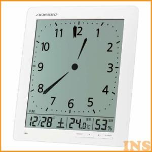 アナログ表示液晶電波時計 KW9280電波時計 置き時計 掛け時計 掛け時計 目覚まし時計 時計 カレンダー 温度計 湿度計 アデッソ【D】【送