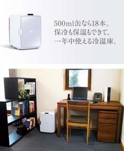 2電源式ポータブル電子適温ボックスD-CUBE X HR-DB08GY 電子適温ボックス 冷温庫 静音 大容量 保冷 保温 電子適温ボックス静音 TWINBIRD
