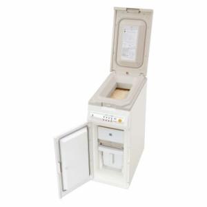 保冷精米機 米冷え〜る+ミル ホワイト NCP-10W送料無料 ライスクリーナー 精米器 家電 キッチン ライスクリーナー家電 ライスクリーナー
