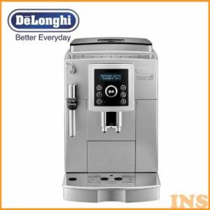 マグニフィカS スぺリオレ 全自動エスプレッソマシン 3620-000238 ECAM23420SBN 送料無料 コーヒーメーカー カフェラテ DeLonghi 調理家