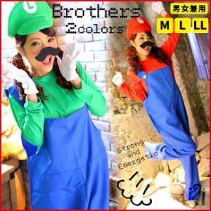 ハロウィン 衣装 ゲームキャラクター風 5点セット 【2colors】(M・L・LL)※メール便発送不可 ゲーム