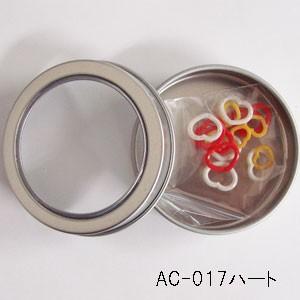 amicolle 目かぞえマーカーセット AC-017(黄S・赤M・白M) ハートミックス チューリップ 【KY】