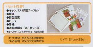 サンセット スキルミニギャラリーMG68 元廣スキルホビーコレクション リハビリに最適