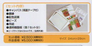 ひまわりばたけ スキルミニギャラリーMG72 元廣スキルホビーコレクションリハビリに最適