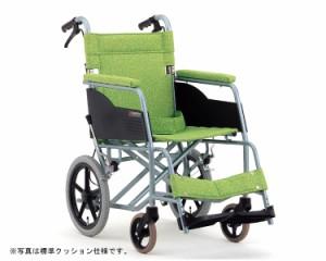 アルミ介助式車椅子 在宅・室内タイプ REM-10 松永製作所 【介護用品】