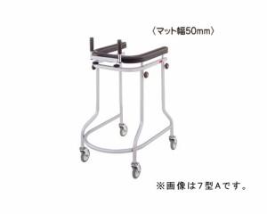 アルコー7型B ブレーキ付 歩行器 星光医療器製作所 【介護用品】