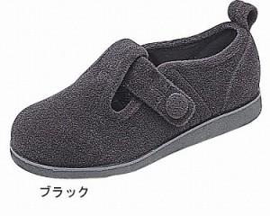 介護シューズ ラポーターL301 女性用 ラッキーベル介護靴 介護 靴 介護用品 靴 老人 靴 介護用品 レディースシューズ 婦人用