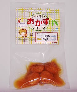 レトルトおかず 和風肉団子 【350132】【介護用品】