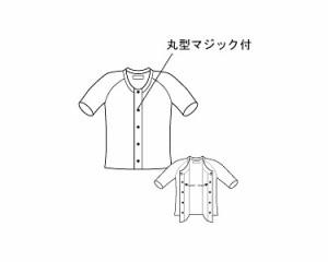 ワンタッチ肌着 紳士用前開き5分袖(ラグラン袖) LLNo.2/LL 神戸生絲 【介護用品】
