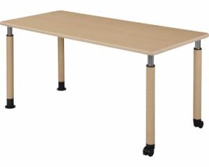 昇降テーブル 2本固定脚+2本キャスター付脚 幅160×奥行75cm/UFT-4T1675-4L2 ハイテクウッド 【介護用品】