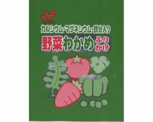 給食用 野菜わかめふりかけ/1222 2.5g×40食 ニチフリ食品工業 【介護用品】