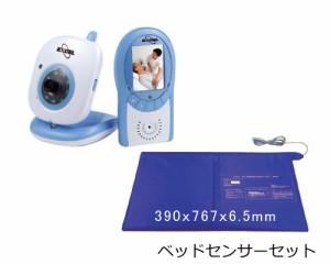 ● よべーる6800 ベッドセンサーセット ワイドサイズセット/SNRM6800-BW エクセルエンジニアリング 【介護用品】【徘徊防止】【離床