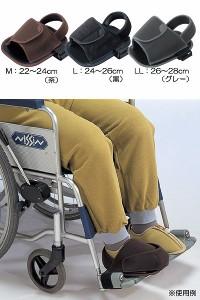 フットガード 8002 1個分(片足) エンゼル 【介護用品】