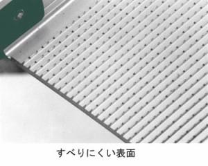 テレスコピックスロープ 1844 パシフィックサプライ 【介護用品】