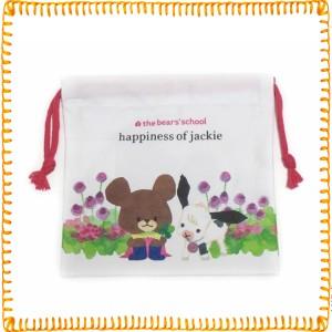 くまのがっこう ミニ巾着 コップ袋 子供 幼稚園 保育園 小学校 キッズ グッズ 入学 入園 巾着袋 給食袋 2018 ジャッキー くまがく