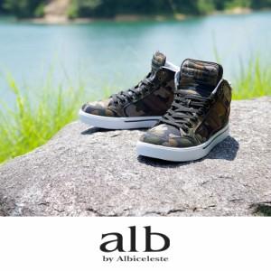 【送料無料】alb by albiceleste ハイカット スニーカー メンズ 人気 黒 カジュアル靴 ミッドカット ビッグサイズ alb-5622