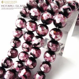 卸販売 ホタルガラス一連 ビーズ12mm 長さ40cm ピンク とんぼ石 沖縄で大人気のお土産アイテム