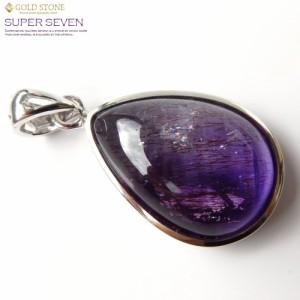 最高級 スーパーセブン ペンダント Silver925 チェーン付き 天然石 1点物