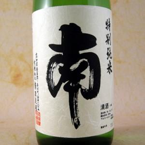 お中元 ギフト 南(みなみ) 特別純米 1800ml 8本 高知県 南酒造場 日本酒  代引き手数料無料