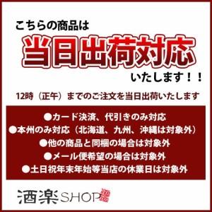 お歳暮 ギフト 八海山(はっかいさん) 純米吟醸 1800ml 新潟県 八海山 日本酒
