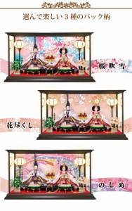 雛人形 ひな人形 数量限定!コンパクトピンク親王ケース飾り 2017
