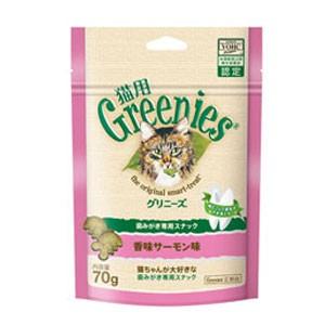 猫用グリニーズ 香味サーモン味 70g (猫用おやつ) 【正規品】
