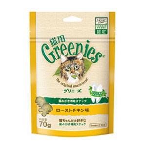 猫用グリニーズ ローストチキン味 70g (猫用おやつ) 【正規品】