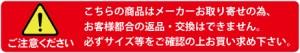 エアバギー フォードッグ ドームSM専用 レインカバー Air Buggy【返品・交換不可】