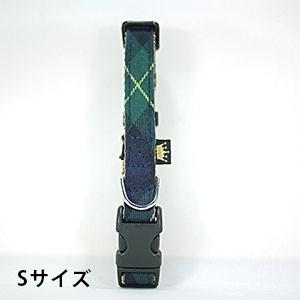 フェリーク タータンチェックカラー グリーン Sサイズ(犬用カラー) 【メール便可】