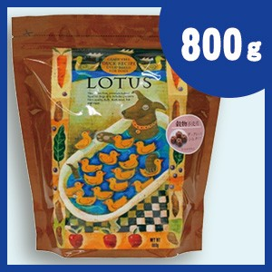 ロータス グレインフリー ダックレシピ 小粒 800g Lotus ドッグフード 【正規品】