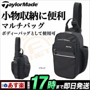 Taylormade テーラーメイド ゴルフ LNQ04 16 FW TM P-3 Series マルチバッグ
