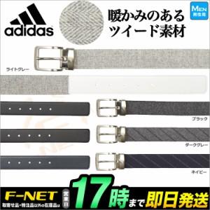 adidas アディダス ゴルフ AWT77 SP ツイード ベルト (メンズ)