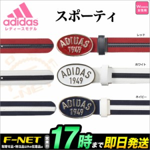 adidas アディダス ゴルフ AWT80 SP オリジナルバックル ライン ベルト (レディース)