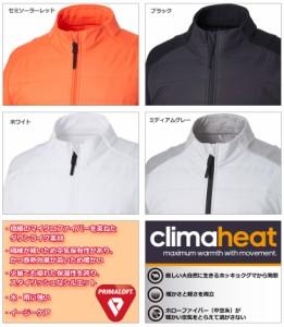 【セールSALE】アディダス ゴルフウェア LNW08 CS CP climaheat ハイブリッド ジャケット (メンズ)