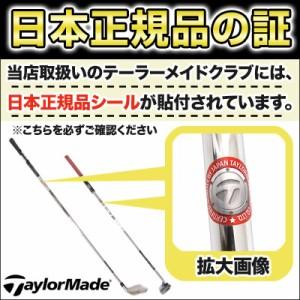 【メーカーカスタム】テーラーメイド ゴルフ M3 フェアウェイウッド TourAD ツアーAD GT